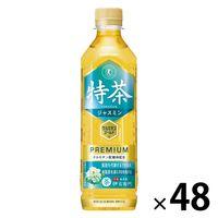 【トクホ・特保】サントリー 伊右衛門 特茶 ジャスミン 500ml 1セット(48本)