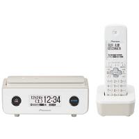 パイオニア デジタルフルコードレス留守電 子機1台付き TF-FD35W(TY)