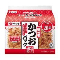 ヤマキ 徳一番かつおパック 2.5g×20P 1個