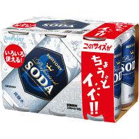 サントリー ソーダ 200ml 6缶