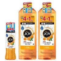 【お得なセット】ジョイコンパクト オレンジピール成分入り 本体(190ml)+詰め替え(770ml×2)