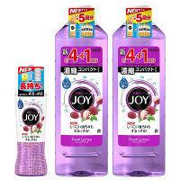 【期間限定セット】本体が無料でついてくる!ジョイコンパクト フレッシュライチの香り 本体(190ml)+詰め替え(770ml×2) 1セット 食器用洗剤 P&G