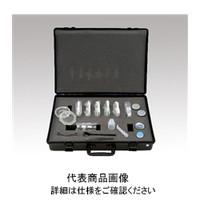 柴田科学 水分活性測定器(コンウェイ) 060310-52 1箱(500枚) 2-7324-04 (直送品)