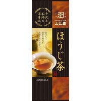 上辻園 茶師の渾身作 ほうじ茶 1袋(100g)