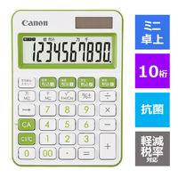キヤノン カラフル電卓 グリーン LS-105WUC-GR 2306C001