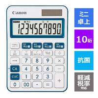 キヤノン カラフル電卓 ネイビー LS-105WUC-NV 2306C003