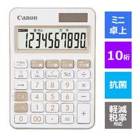 キヤノン カラフル電卓 アイボリー LS-105WUC-IV 2306C005