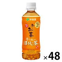 伊藤園 おーいお茶 ほうじ茶 350ml 1セット(48本)