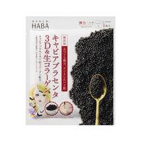 HABA(ハーバー) キャビアプラセンタ3D&生コラーゲンマスク1枚 ハーバー研究所