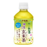 伊藤園 おーいお茶 玄米茶 280ml 1セット(48本)