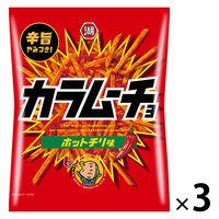 コイケヤ(湖池屋)スティックカラムーチョ ホットチリ味 1セット(3袋入)