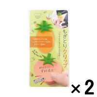 【アウトレット】マーナ もぎとりクリップ トマト 1セット(2個:1個×2) S427T