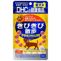 犬用 DHC きびきび散歩プレミアム