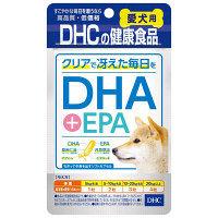 犬用 DHC DHA・EPA