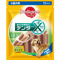 Pedigree(ぺディグリー) ドッグフード デンタエックス 小型犬用 ミルク入り 1袋(11本) マースジャパン