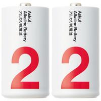 アスクル アルカリ乾電池 単2形 1セット(30本)の画像