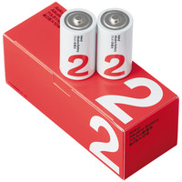 アスクル アルカリ乾電池 単2形 業務用パック 1ケース(100本)