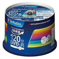 三菱ケミカルメディア DVD-R(録画用)50枚スピンドル VHR12JP50V3 1箱(5パック250枚)