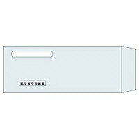 ヒサゴ 窓つき封筒(給与賞与単票用) MF30T (取寄品)