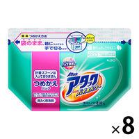 アタック高活性バイオEX 詰替 0.9kg 1箱(8個入) 粉末洗剤 花王