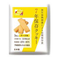 グリーンケミー The Next Dekade 7年保存クッキー チーズ味 1箱(50食入)