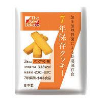 グリーンケミー The Next Dekade 7年保存クッキー パンプキン味 1箱(50食入)