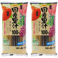 アキヤマ 国産果汁100%ドリンク 1セット(2袋入)