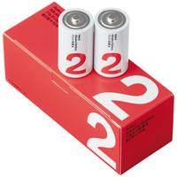 アルカリ単2乾電池 10本