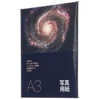 アスクル インクジェット用紙 写真用紙 印画紙 厚手 A3 1袋(20枚入)