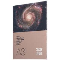 アスクル インクジェット用紙 写真用紙 印画紙 薄手 A3 1袋(20枚入)
