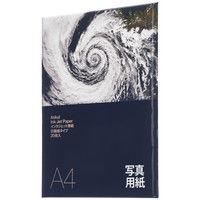 アスクル インクジェット用紙 写真用紙 印画紙 厚手 A4 1袋(20枚入)