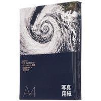 アスクル インクジェット用紙 写真用紙 印画紙 厚手 A4 1袋(100枚入)