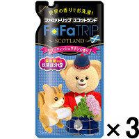 【アウトレット】ファーファトリップ濃縮柔軟剤スコットランド540mL 1セット(3個:1個×3)