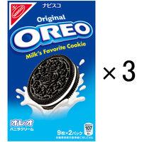 【アウトレット】ナビスコ オレオバニラクリーム 1セット(18枚×3箱) モンデリーズ・ジャパン
