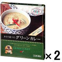 【アウトレット】タイの台所 タイで食べたグリーンカレー 1セット(180g×2食)