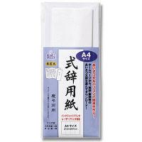 マルアイ IJ式辞用紙A4サイズ 奉書風 GP-シシA4