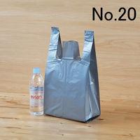 アスクル レジ袋(シルバー) No.20 0.02mm厚 1袋(100枚入)