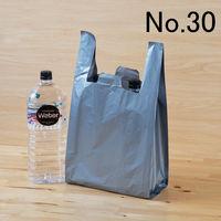 アスクル レジ袋(シルバー) No.30 0.02mm厚 1袋(100枚入)