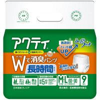 アクティ 大人用紙おむつ Wで消臭パンツ長時間タイプ MーL 1箱(36枚:9枚入X4パック) 日本製紙クレシア (取寄品)