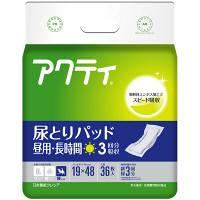 日本製紙クレシア アクティ尿とりパッド昼用・長時間3回分吸収 80462 1箱(144枚:36枚入×4パック) (取寄品)