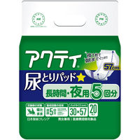 アクティ 尿とりパッド長時間・夜用5回分吸収 1箱(120枚:20枚入×6パック) 日本製紙クレシア (取寄品)