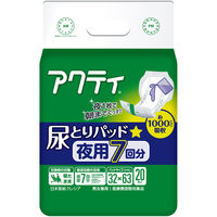 アクティ 尿とりパッド夜用7回分吸収 1箱(120枚:20枚入×6パック) 日本製紙クレシア (取寄品)