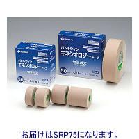 ニチバン バトルウィンキネシオロジーテープ セラポア 75mm×5m SRP75 1箱(4巻入) (取寄品)