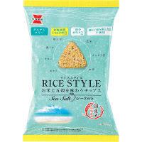 岩塚製菓 RICE STYLE シーソルト 1セット(2袋入)