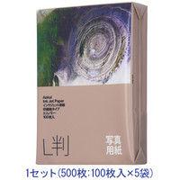 アスクル インクジェット用紙 写真用紙 印画紙 薄手 L判 1セット(500枚:100枚入×5袋)