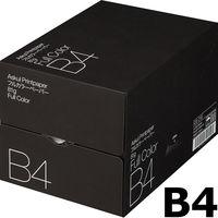 フルカラー印刷対応 マルチペーパー フルカラーペーパー 81g B4 1箱(2500枚:500枚入×5冊) 国内生産品 FSC認証 アスクル
