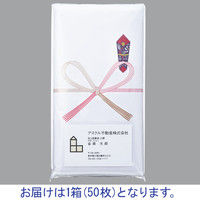 伊藤忠リーテイルリンク 新彊綿ごあいさつタオル厚手 1箱(50枚:5枚×10パック)