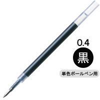 サラサ替芯 ゲルインク JF-0.4mm芯 黒 RJF4-BK 10本 ゼブラ