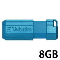 三菱ケミカルメディア USB2.0対応 USBメモリー8GB USBP8GVB1