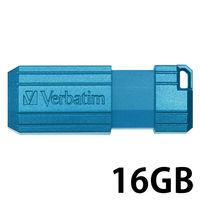 三菱ケミカルメディア USB2.0対応 USBメモリー16GB USBP16GVB1